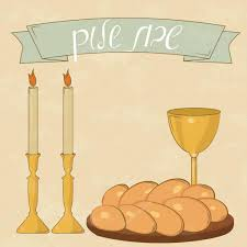 shabbat candles shabbat candles kiddush cup and challah with