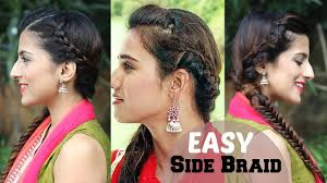 new hairstyle of ladies 5 minute easy side braided indian hairstyle fishtail braid