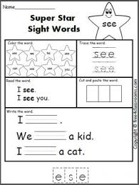 free super star sight word worksheet see great sight word
