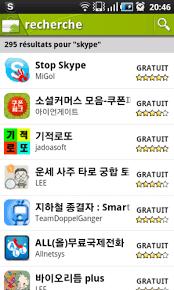 installer skype pour bureau comment installer skype pour android quand il est introuvable sur