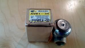 business u0026 industrial disinfection u0026 sterilization find offers