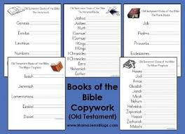 worksheets for how the books of the bible are divided bible