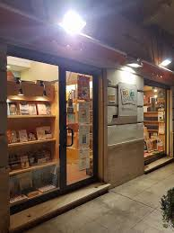 libreria ragazzi tantestorie libreria per bambini ragazzi e adulti attenti