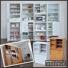 kagu 11myroom rakuten global market kitchen cabinet slide rack