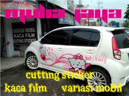 cuting sticker muliajayavariasi