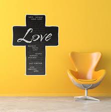 vector christian cross love is patient bible verse easy to apply vector christian cross love is patient bible verse easy to apply wall decal