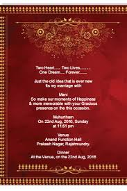 shadi invitation card buy personalized wedding invitation cards