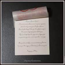 Order Wedding Invitations Buy Wedding Invitation