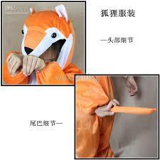 Fox Halloween Costume Fox Halloween Costume Wholesale Lint Children Perform Apparel