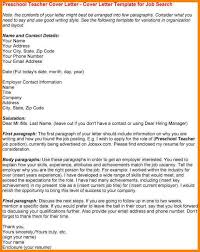 first year teacher cover letter hitecauto us