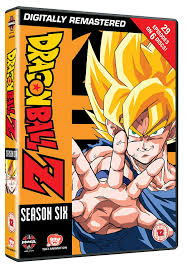 Dragon Ball Anime Sale Dbz Club