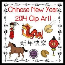 131 best chinese new year images on pinterest art lessons asia