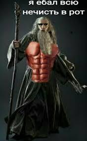 Gandalf Meme - create meme gandalf gandalf gandalf meme gandalf pictures