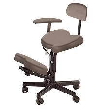 siege reglable en hauteur siège assis genoux avec dossier siège assis genoux réglable en hauteur