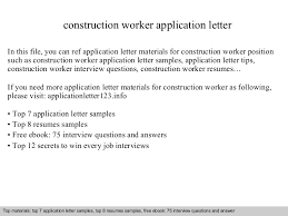 Construction Worker Resume Examples And Samples by Construction Worker Application Letter