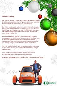 tech talk v48 wishes from our family to yours elio motors