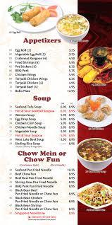 promotion cuisine leroy merlin promotion leroy merlin avec china house cuisine valparaiso