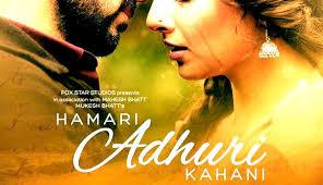 download mp3 album of hamari adhuri kahani hamari adhuri kahani movie reviews story details reviewed by meetu