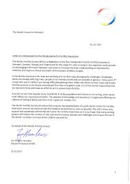 nordic fertility society nordicfs org letter of endorsement