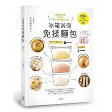 cuisine incorpor馥 leroy merlin libkvgh的個人書櫃 readmoo分享書
