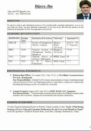 Mba Graduate Resume Mba Marketing Resume Marketing Resume In Sports Industry Page 5