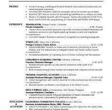 download entry level finance resume haadyaooverbayresort com