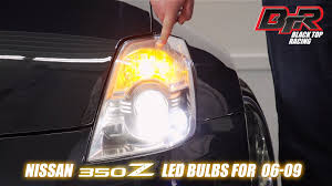 nissan 350z year to year changes nissan 350z led city lights and front turn signal blinker bulbs