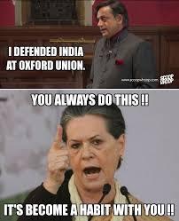 Sonia Meme - latest sonia gandhi and shashi tharoor funny memes and jokes to make