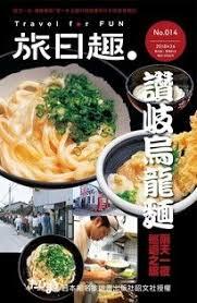 am駭agement mini cuisine 暢讀 人氣暢讀 readmoo電子書