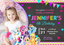 my little pony birthday party invitation digital printable