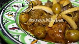 menu cuisine marocaine tripes de mouton à la marocaine recette par sousoukitchen