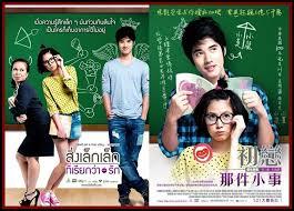 film perang thailand terbaru nggak kalah dari drama korea 10 film thailand ini bikin baper banget