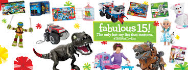 toys r us unveils their toy list yard style