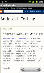 how to enable javascript on android android coding enable javascript and built in zoom of webview