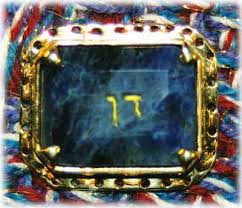 priest breastplate 12 tribes the temple institute the priestly garments the two sardonyx stones