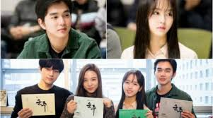 ruler master of the mask ruler master of the mask u0027 released script reading and showcased