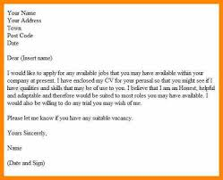 writing a speculative cover letter carpenter cover letter sample