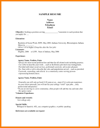 retail job resume examples 7 first cv examples lpn resume first cv examples how to write my first resume examples picture for job seeker with jpg