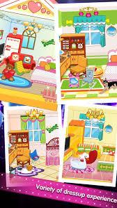 princess home decoration games design my bedroom princess house decoration game apps 148apps