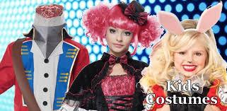 dannystrixkix com the halloween costumes superstore