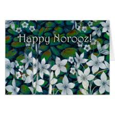 norooz cards norooz cards invitations zazzle au