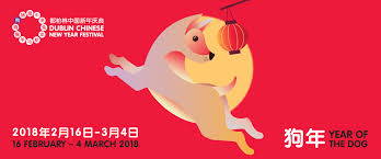 dublin chinese new year festival 2018 u2013 都柏林中国新年庆典