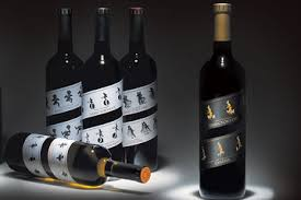 coppola director s cut an oscar worthy wine from francis ford coppola speakeasy wsj