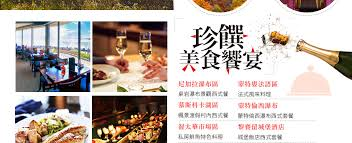 ik饌 cuisine catalogue 巨大旅行社 巨大旅遊 楓彩加東 鯨心動魄 楓起雲泳 11天