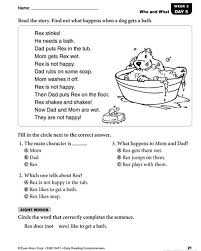 comprehension worksheets for grade 1 free free reading