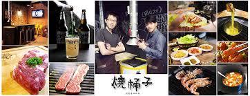 cuisiner pois cass駸 燒桶子韓風立燒 299 photos 244 reviews bar grill 台北市