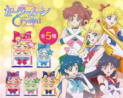 Sho Fast sailor moon color eyelash prism series with color