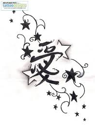 swirly stars and japanese letters tattoo sketch design star
