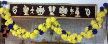 crafti musings pooja room torana with srivaishnava banner