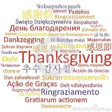 what the word thankful means to me this time of year